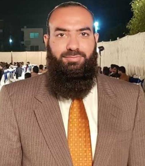 Virtual University of Pakistan - Faculty Info